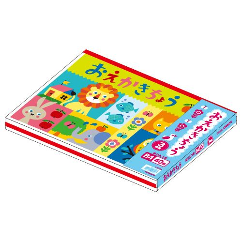 B4 おえかき帳3冊束 Y76103 1セット(15冊:3冊束×5個)