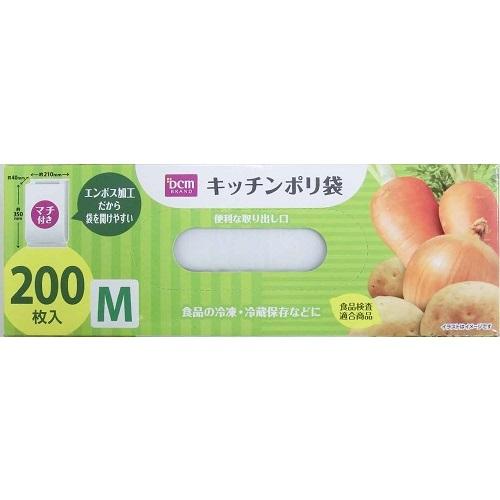 DCMキッチンポリ袋M/200枚