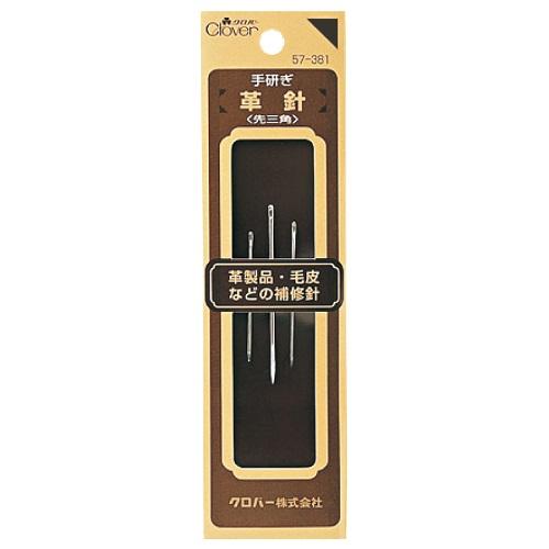 クローバー 革針 3サイズ短 中 長針各1本入 [3812]