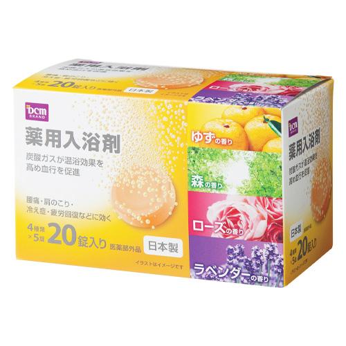 薬用発泡入浴剤 アソートタイプ20錠 Dcmブランド 入浴剤