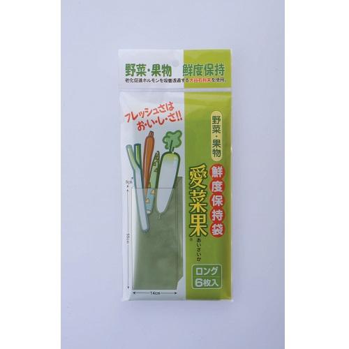 関西紙工 鮮度保持袋 愛菜果 ロングサイズ 6枚入