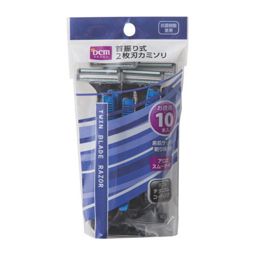 DCM首振り式2枚刃カミソリ/10本入り