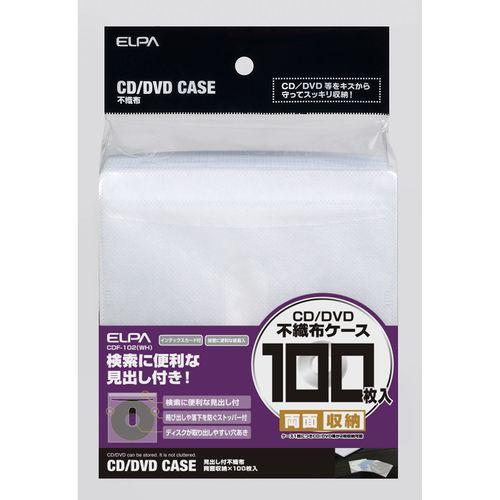 ELPA 見出し不織布 両面*100枚 ホワイト CDF-102 WH 1パック