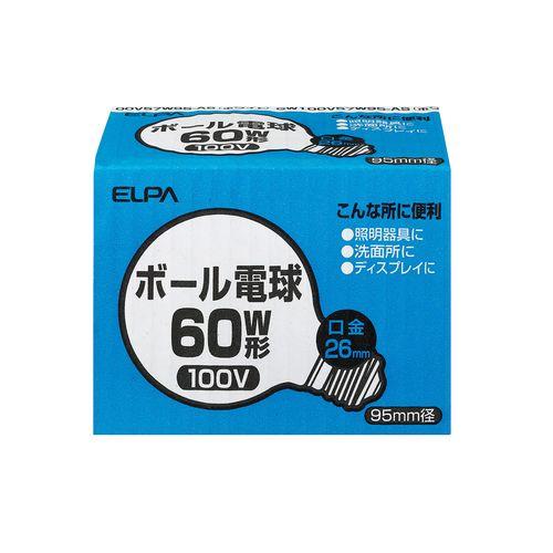 【クリックで詳細表示】ELPAボール球60W GW100V57W95-RS