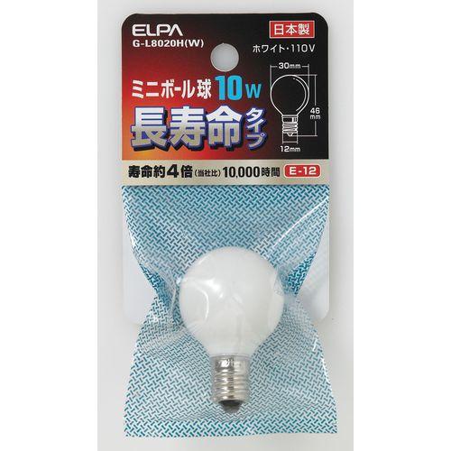ミニボール球G30 長寿命タイプ E12/G-L8020H(W)/ホワイト/10W
