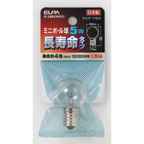 ミニボール球G30 長寿命タイプ E17/G-L8021H(C)/クリア/5W