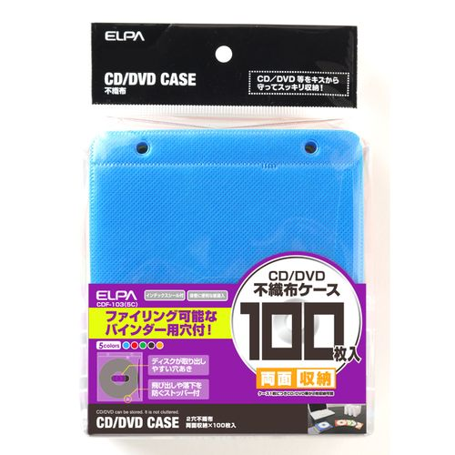 ELPA 2穴不織布 両面*100枚 カラー CDF-103 5C 1パック