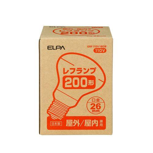 ELPA 屋外用レフランプ/ERF110V180W/200W型