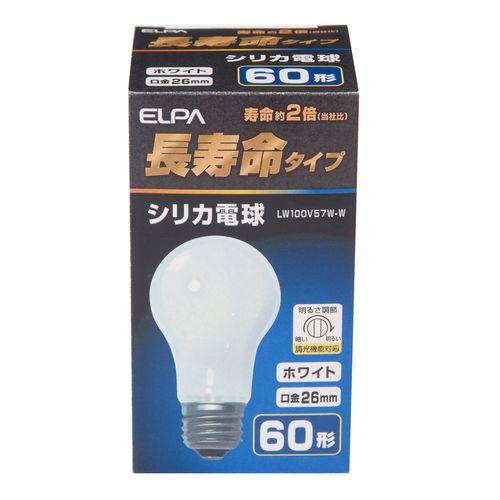 ELPA 長寿命タイプシリカ電球 LW100V57W‐W