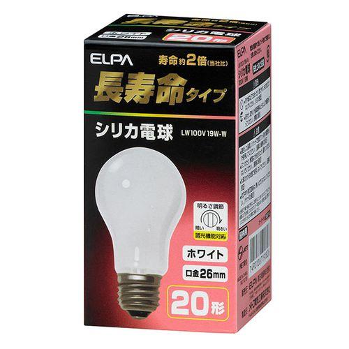 ELPA シリカ電球 長寿命タイプ/LW100V19W-W/ホワイト/20W