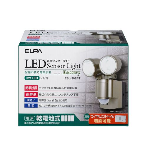 電池3WLEDセンサーライト2灯