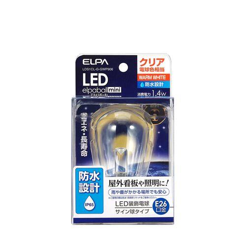 ELPA 防水LED電球/LDS1CL-G-GWP906 クリア電球色相当 サイン球タイプ