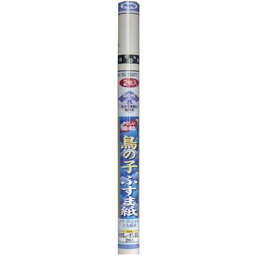 アサヒペン ふすま紙 鳥の子2枚りNO.166 秋菊
