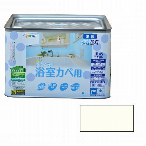 アサヒペン NEW水性インテリアカラー浴室カベ 5L (ミルキーホワイト) 9017733