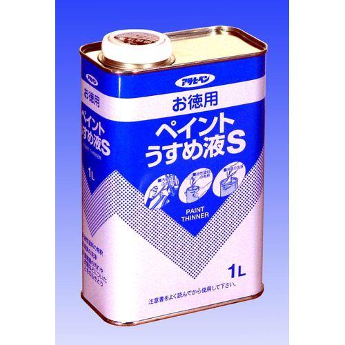 アサヒペン AP お徳用ペイントうすめ液S 1L