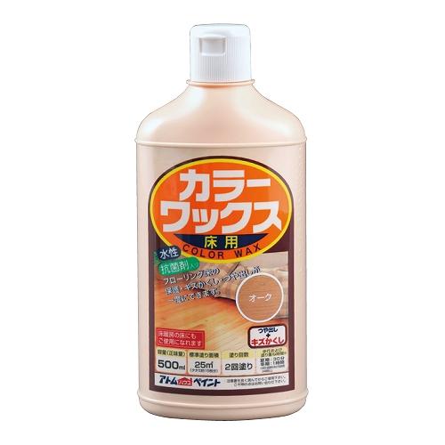カラーワックス(水性樹脂ワックス)/ オーク 500ML