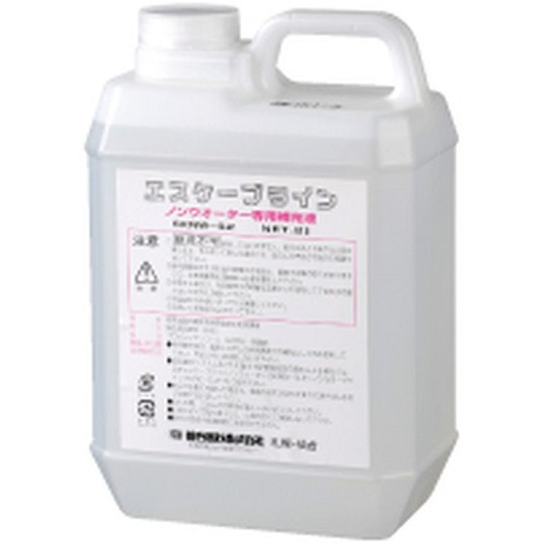 ベストパーツ ノンウォーター専用補充液12個入 SKNW-S2