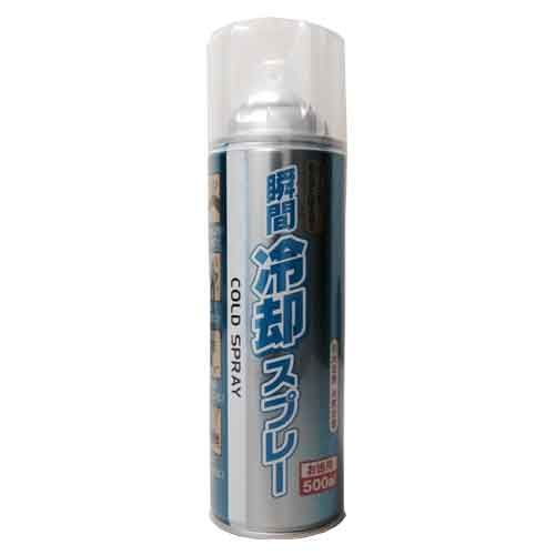 協和 瞬間冷却スプレー お徳用 缶 500ml