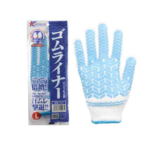 勝星産業 ゴムライナー手袋 ブルー L 1袋