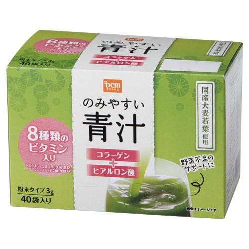 DCM DCMブランド のみやすい青汁 コラーゲン+ヒアルロン酸40包 [9128]
