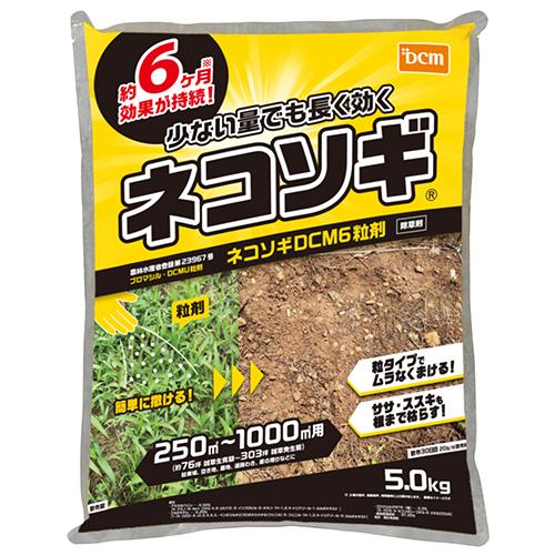 DCM DCMブランド DCMネコソギ粒剤 5kg