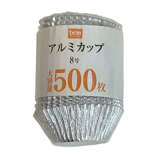 DCM アルミカップ 8号大容量500枚