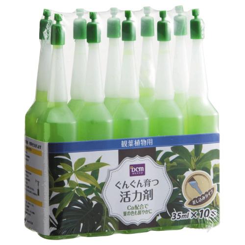 DCMぐんぐん育つ 活力剤/観葉植物用 35mlx10本