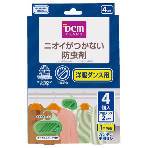 【クリックでお店のこの商品のページへ】DCMブランド防虫剤 4個入り