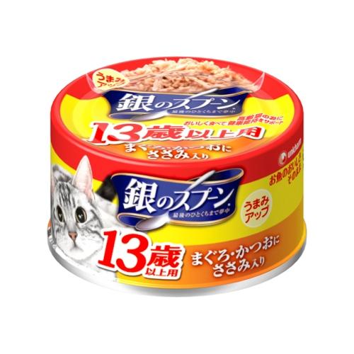 銀のスプーン 缶 13歳以上用 まぐろ・かつおにささみ入り 70g