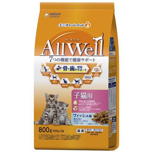 AllWell 健康に育つ子猫用 フィッシュ味 挽き小魚とささみのフリーズドライパウダー入り 800g(400gx2袋)