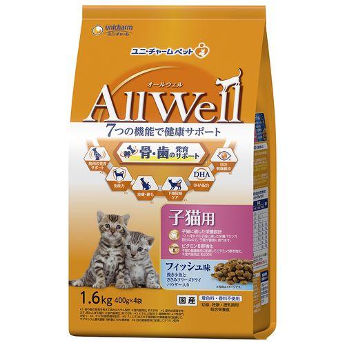 AllWell 健康に育つ子猫用 フィッシュ味 挽き小魚とささみのフリーズドライパウダー入り 1.6kg(400gx4袋)