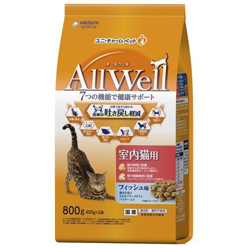 AllWell 室内猫用 フィッシュ味 挽き小魚とささみのフリーズドライパウダー入り 800g(400gx2袋)