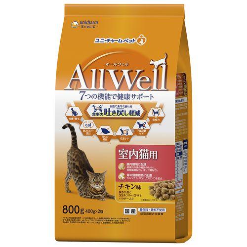 AllWell 室内猫用 チキン味 挽き小魚とささみフリーズドライパウダー入り 800g(400gx2袋)