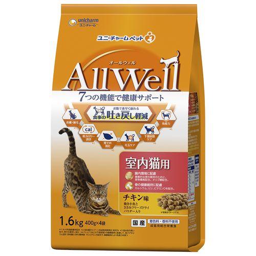 AllWell 室内猫用 チキン味 挽き小魚とささみフリーズドライパウダー入り 1.6kg(400gx4袋)