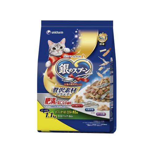 銀のスプーン 贅沢素材バラエティ 肥満が気になる猫用 まぐろ・かつお・ささみ・野菜味に天然小魚・かつお節・まぐろ味フレーク添え 1.1kg