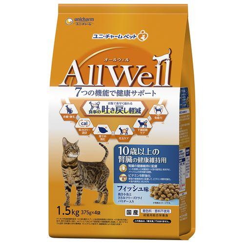 AllWell 10歳以上の腎臓の健康維持用 フィッシュ味 挽き小魚とささみフリーズドライパウダー入り 1.5kg(375gx4袋)