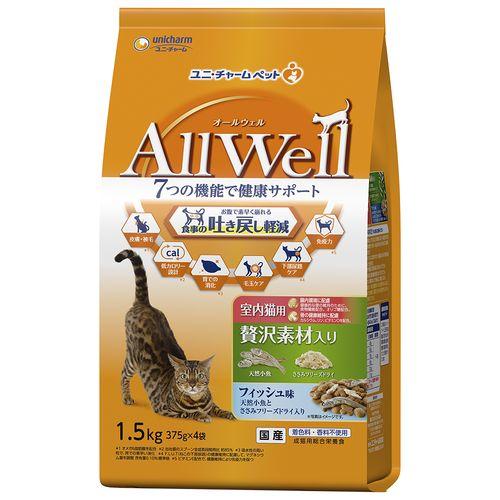 AllWell 室内猫用 贅沢素材入り フィッシュ味 天然小魚とささみフリーズドライ入り 1.5kg(375gx4袋)