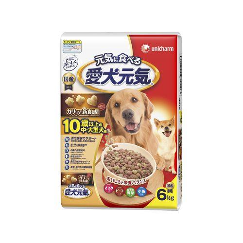 愛犬元気 10歳以上の中・大型犬用 ささみ・ビーフ・緑黄色野菜・小魚入り 6kg