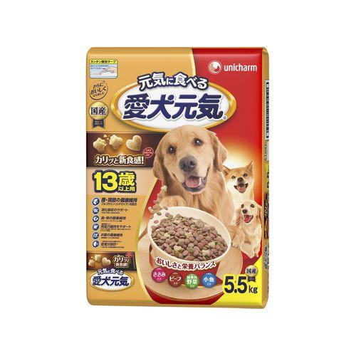 愛犬元気 13歳以上用 ささみ・ビーフ・緑黄色野菜・小魚入り 5.5kg
