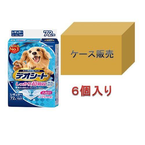 デオシート しっかり超吸収 無香消臭 レギュラー 72枚×6個