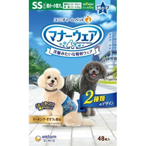 マナーウェア 男の子用 SSサイズ 超小〜小型犬用 迷彩 48枚
