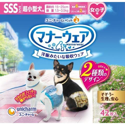 マナーウェア 女の子用 SSSサイズ 超小型犬用 チェック 42枚