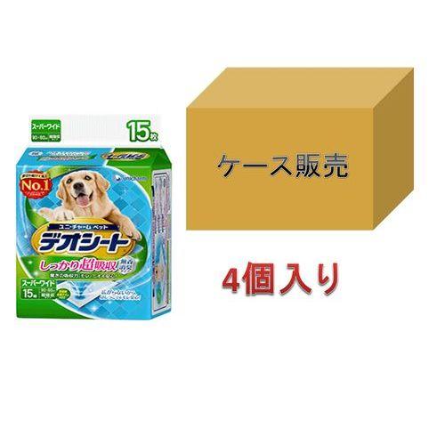 デオシート しっかり超吸収 無香消臭 スーパーワイド 15枚×4個