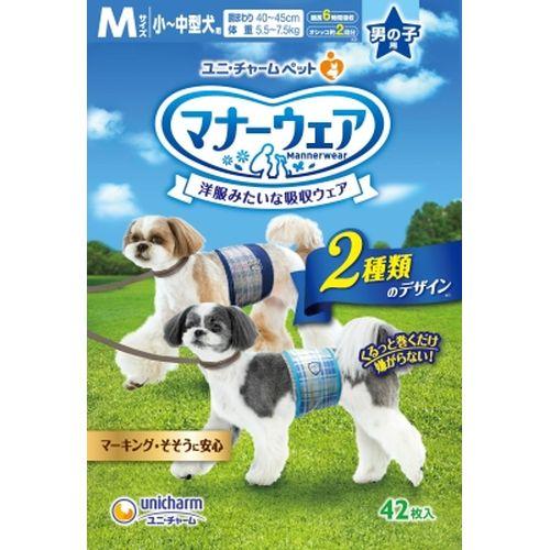 マナーウェア 男の子用 Mサイズ 青チェック・紺チェック 42枚