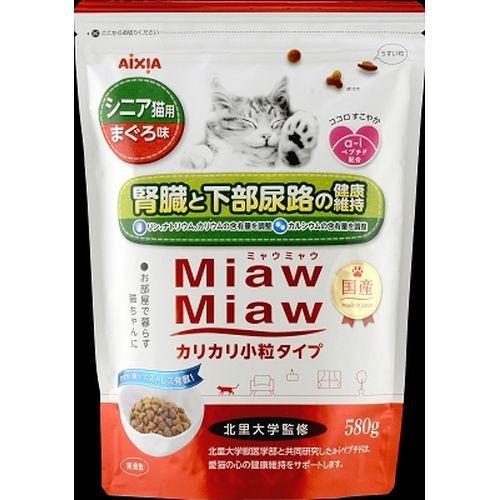 MiawMiawカリカリ小粒タイプミドル シニア猫用 まぐろ味 580g