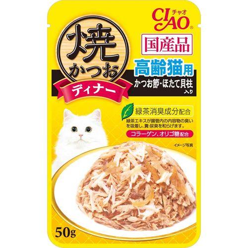 チャオ 焼かつおディナー 高齢猫用 かつお節・ほたて貝柱入り 50g