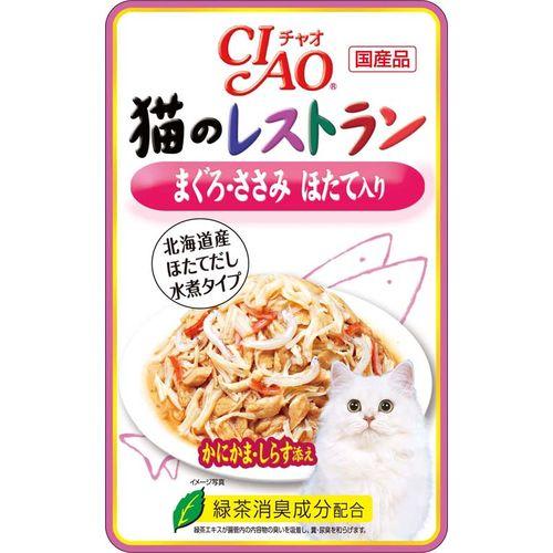 チャオ 猫のレストラン まぐろ・ささみ ほたて入り 50g