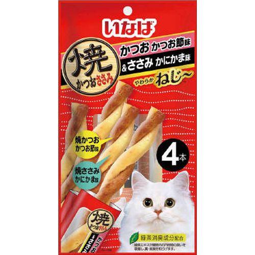 ねじ〜かつお鰹節味&ささみ かにかま味4本