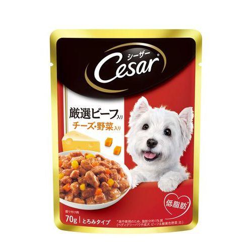 シーザー パウチ 成犬用 厳選ビーフ入り チーズ・野菜入り 70g 製品画像