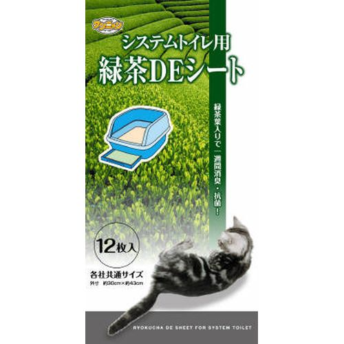 ワンニャン システムトイレ用 緑茶DEシート 12枚